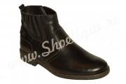 Ghete/cizme piele naturala maro cu negru