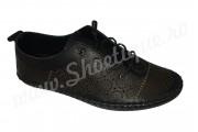 Pantofi dama din piele naturala decupata negri
