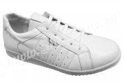 Pantofi sport piele naturala albi Nevalis