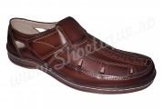 Pantofi vara din piele naturala maro